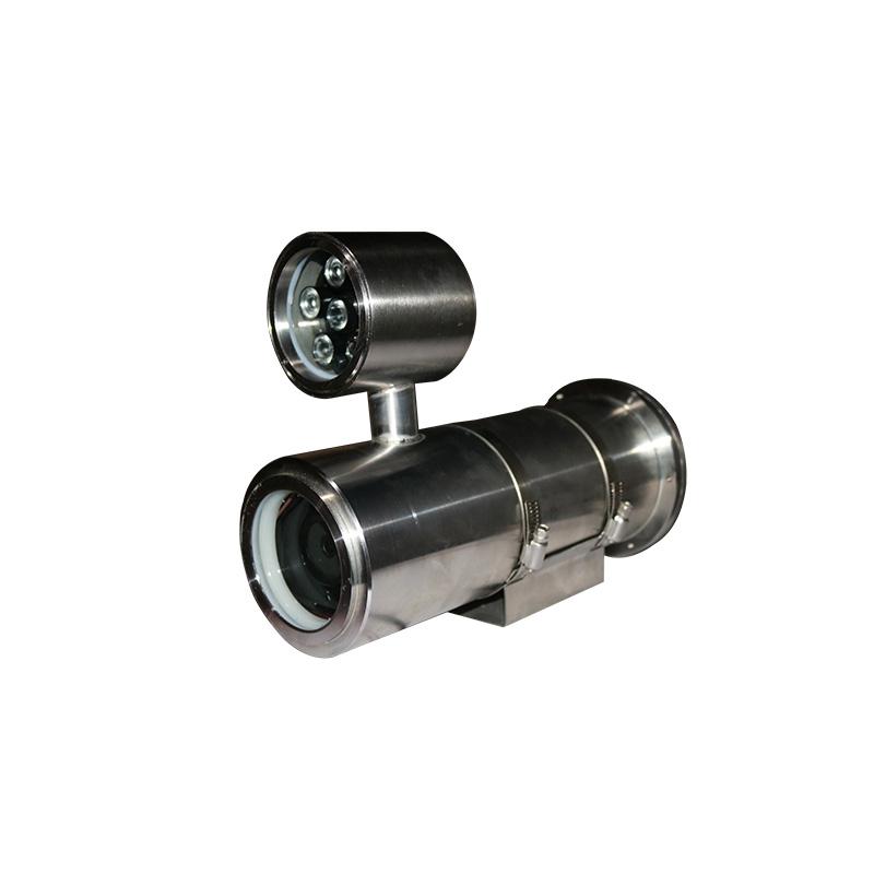 Explosion proof Bullet Camera Housing BL-EX300-i8