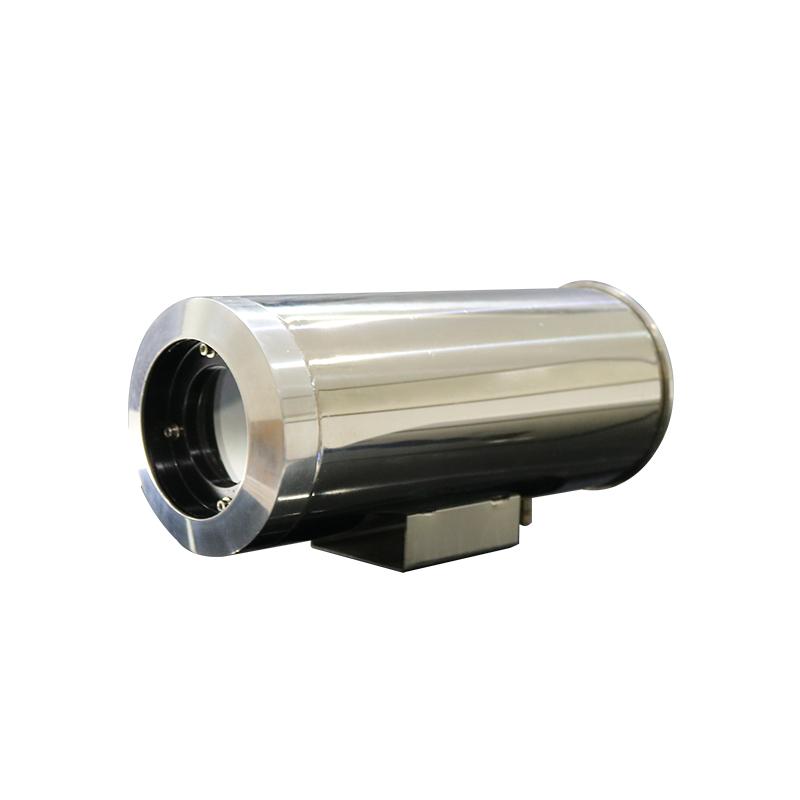 Explosion proof Bullet Camera Housing  BL-EX300S